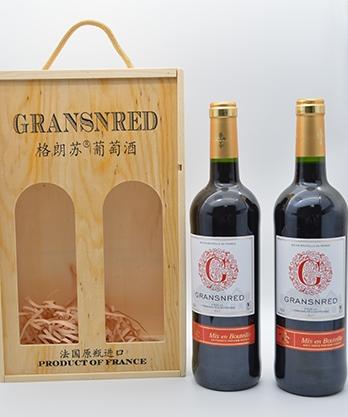 珍藏格朗苏干红两瓶装
